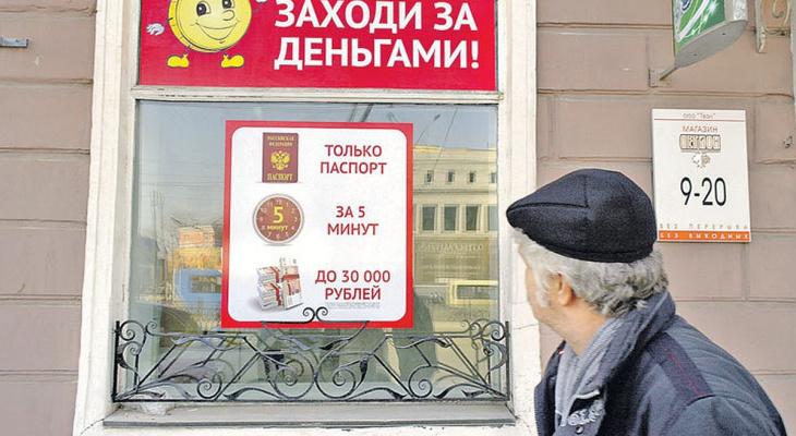Нелегальные кредиторы наживались на жителях Владимирской области