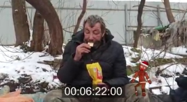 Ковровский блогер издевался над бездомным мужчиной