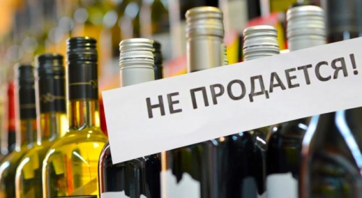 Прокуратура требует запретить продавать алкоголь у студенческого общежития