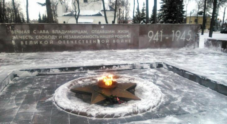 Владимирские дети устроили посиделки у Вечного огня