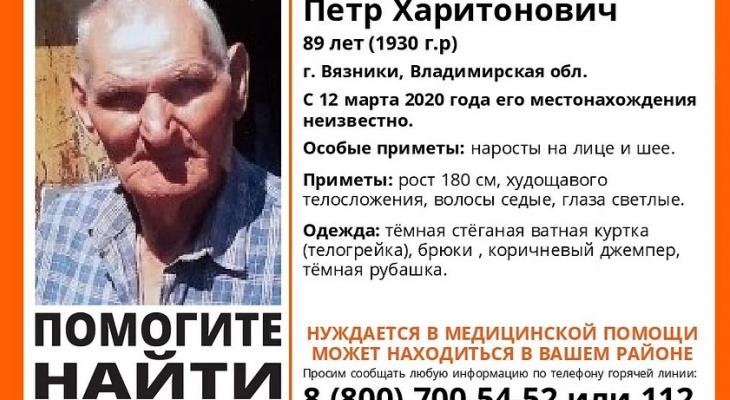 В Вязниках пропал мужчина, который нуждается медицинской помощи