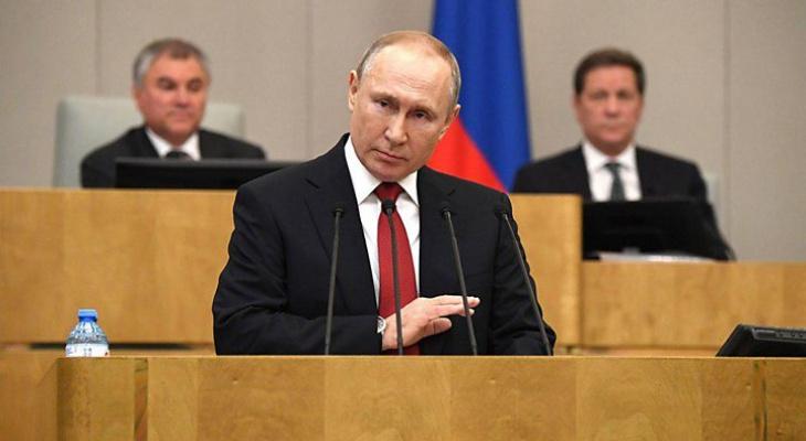 Указ Путина о нерабочих днях: «Зарплата должна выплачиваться в стандартном размере»