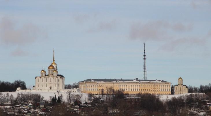 Прогноз погоды во Владимире на 2 апреля