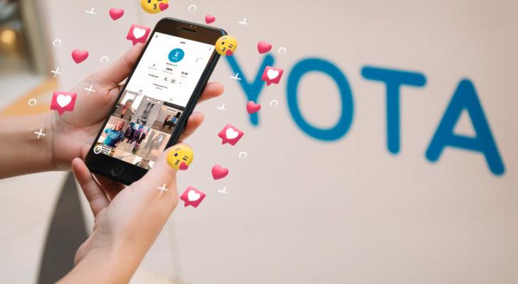 Yota предлагает месяц безлимитного YouTube
