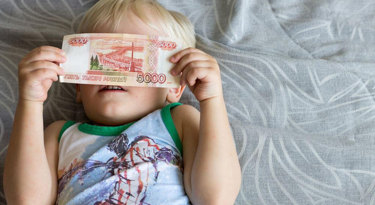 В ПФР рассказали, когда лучше подавать заявки на выплаты на детей
