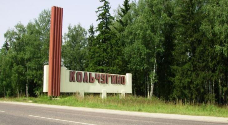 С 26 мая в Кольчугине снимают карантин по коронавирусу