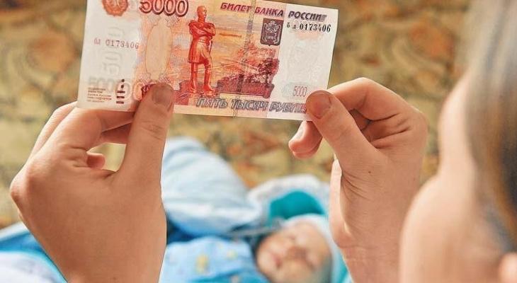В России приняли закон об удвоении пособий на детей