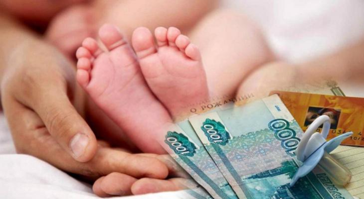 Ждем пособия: какие новые выплаты обещали семьям с детьми