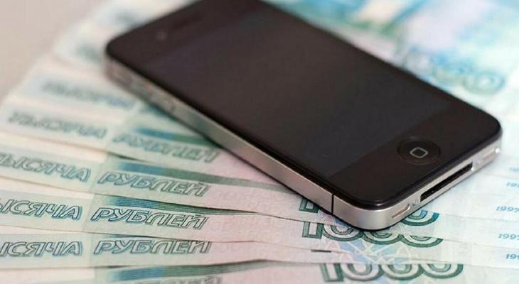 Мужчина из Гусь-Хрустального списал деньги с чужого счета через телефон