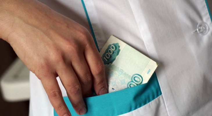 Бывший главный врач ОКБ призналась в получении взяток