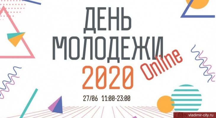 День молодежи во Владимире пройдет онлайн