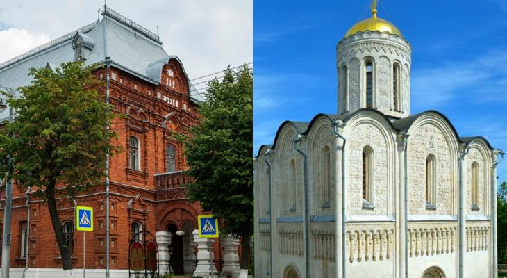 Во Владимире открываются Дмитриевский собор и Исторический музей