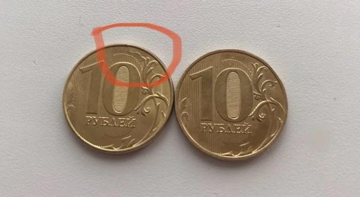Во Владимирской области за миллион рублей можно купить бракованную монету