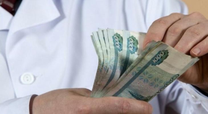 Владимирские прокуроры добились перерасчета выплат медикам