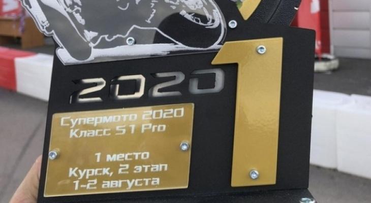 Владимирский мотоциклист стал победителем этапа чемпионата России