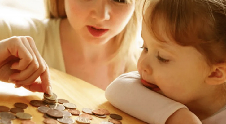 В России могут увеличить выплаты на детей от 3 до 7 лет