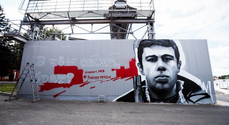 Во Владимире появилось граффити с Сергеем Бодровым. Узнали место?