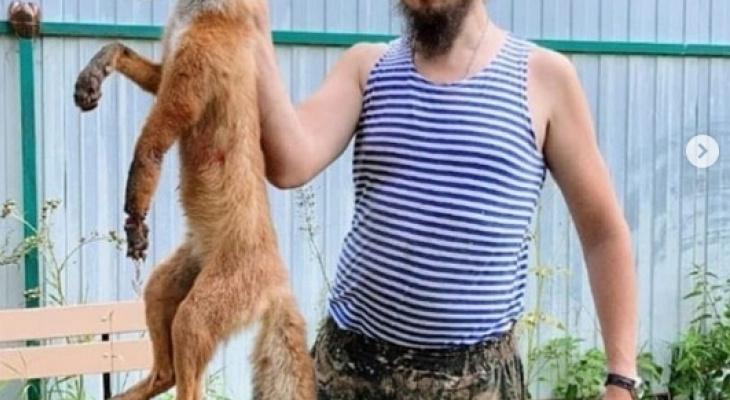 Священник жестоко убил лису и устроил фотосессию. ФОТО не для слабонервных!