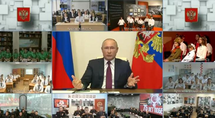 Для учеников из Петушков урок провел Путин