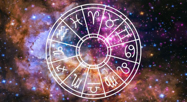 Гороскоп на 18 сентября: представителям этих знаков стоит задуматься о будущем