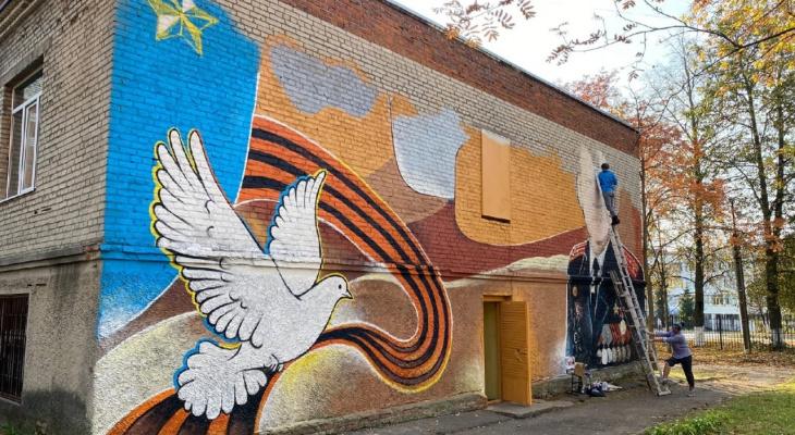 Во Владимире появится новое граффити