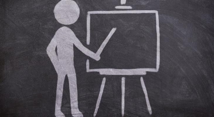 Лучший лектор, кто он? РАСН объявила конкурс