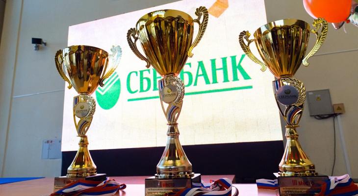 Ежегодный межрегиональный турнир по шахматам «SBERBANК Сhess OPEN» приглашает школы к участию