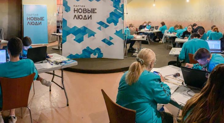 Партия «Новые люди» открыла отделение во Владимирской области
