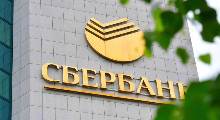 Более 85% опрошенных клиентов Волго-Вятского банка Сбербанка положительно оценивают качество предоставляемых услуг