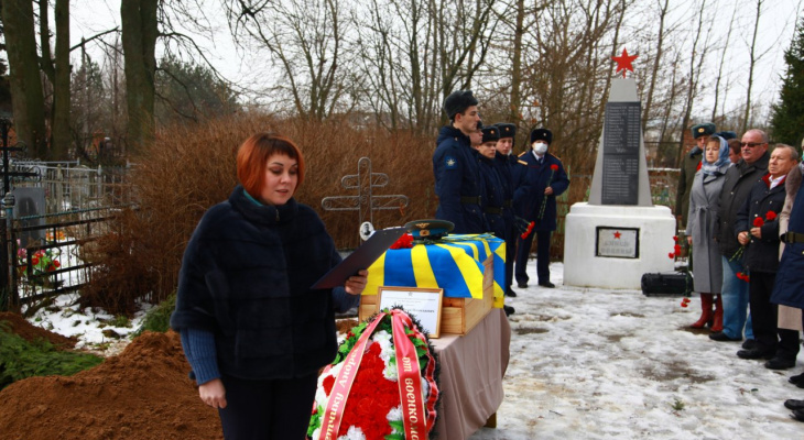 Во Владимирской области похоронили разбившегося 76 лет назад летчика