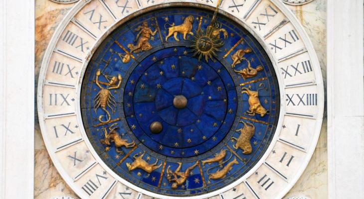 У львов изменится жизнь, а козероги обретут поклонника: гороскоп на 30 ноября