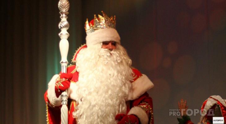 Каждая вторая семья в России не будет звать Деда Мороза для детей