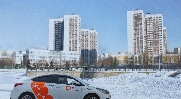 Как жителям Владимира сэкономить на поездках с DiDi в новогодние праздники