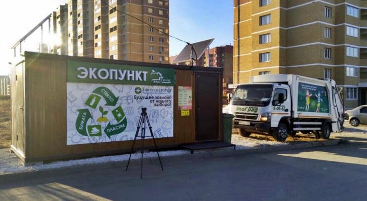 В Коврове гражданам будут платить за раздельно собранный мусор