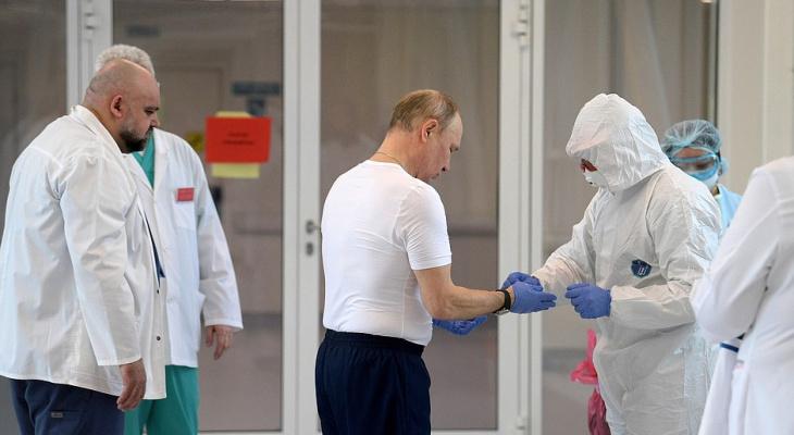 Путин заявил о готовности привиться от коронавируса