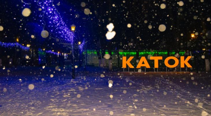 В новогоднюю ночь владимирцы смогут покататься на коньках в центре города