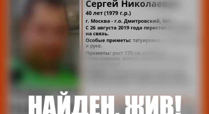 Во Владимирской области нашли мужчину, которого искали больше года