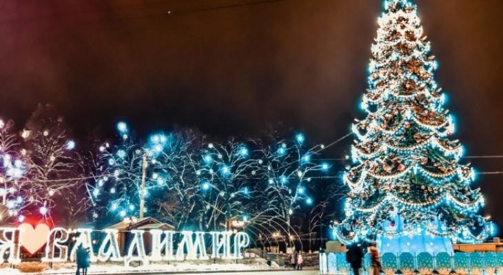 Владимир вошёл в топ-10 городов для поездки на новогодние праздники
