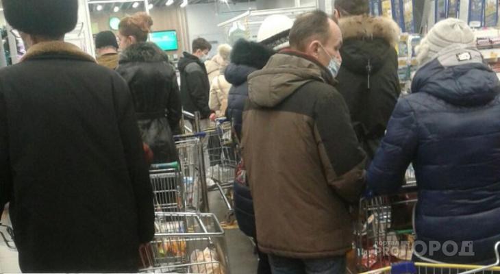 Какие продукты владимирцам стоит купить впрок