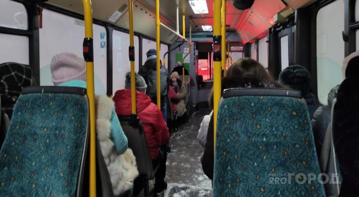 В обладминистрации рассказали, повысят ли цену проезда в общественном транспорте