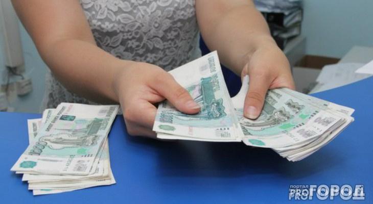 В Госдуме готовят новую выплату для 17 миллионов россиян