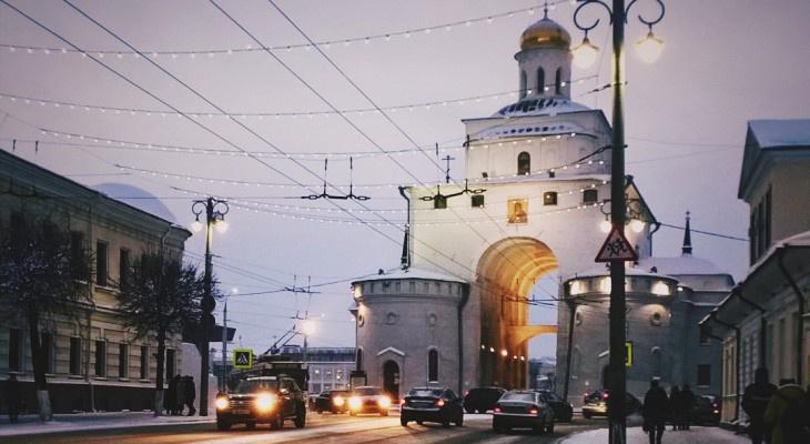 Владимир вошёл в топ-5 популярных направлений на февральские праздники