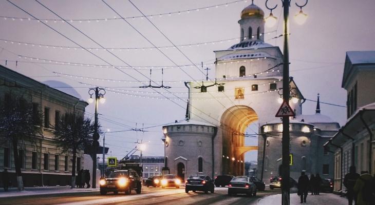 Во Владимирской области за год улучшилось качество жизни
