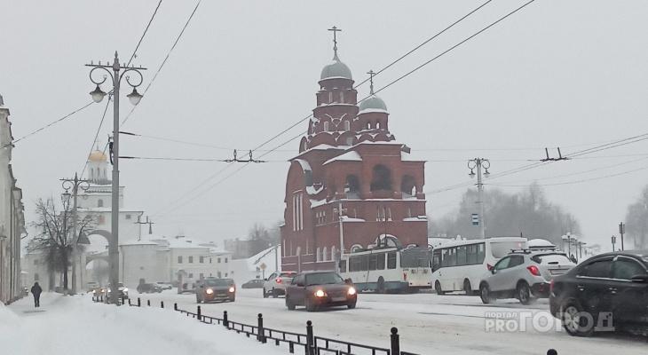 Синоптики озвучили дату резкого похолодания во Владимирской области