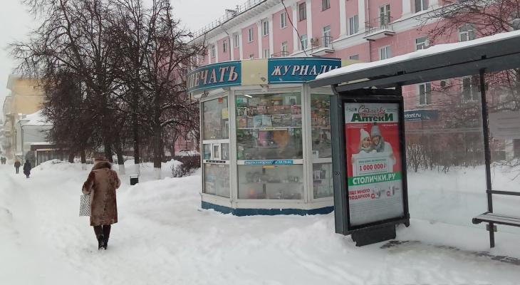 """Закроются ли во Владимире киоски """"Роспечать""""?"""
