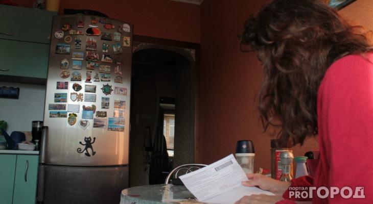 В России для получателей жилищных субсидий могут ввести ещё одну выплату