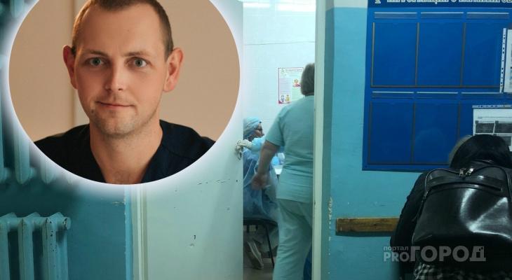Нейрохирург рассказал, как избежать панических атак во время коронавируса