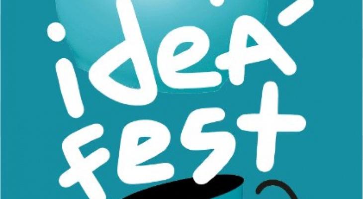 Объявлен конкурс прорывных идей для бизнеса от «Аскона»