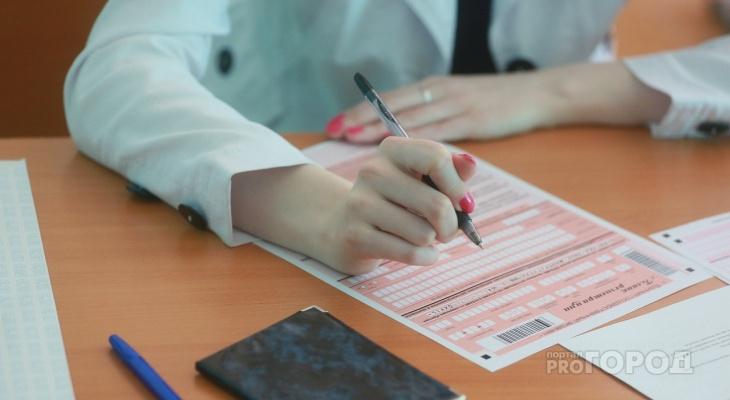 Правительство РФ: ЕГЭ и ГИА в этом году будут проводить по-новому