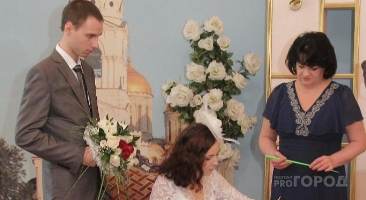 Изменился график работы Владимирского ЗАГСа